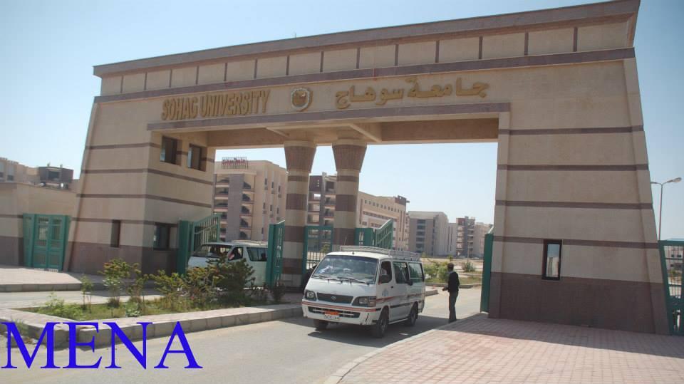 بوابة الجامعة الرئيسية
