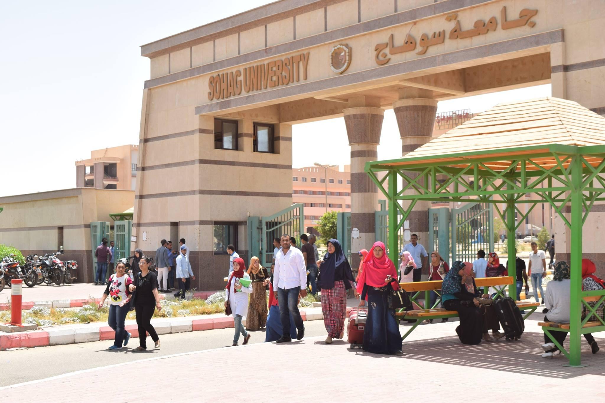 مدخل الجامعة