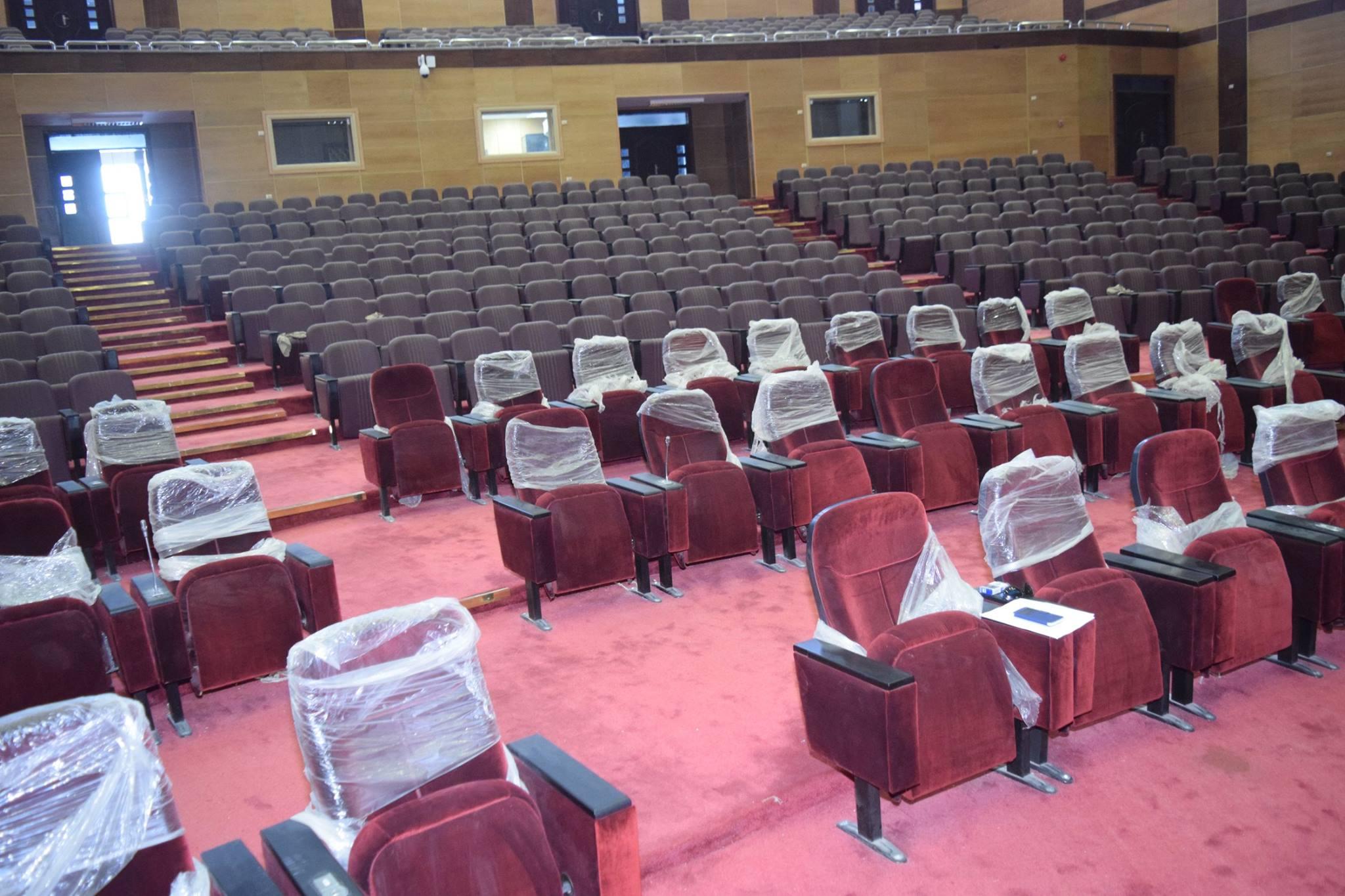 قاعات المؤتمرات